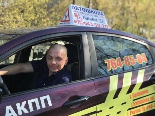 Коренков Кирилл Александрович