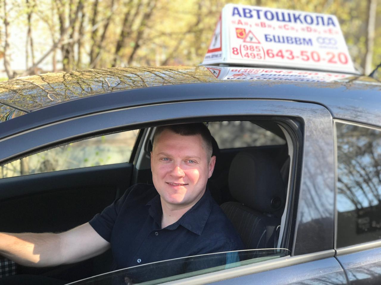 Арефьев Сергей Михайлович