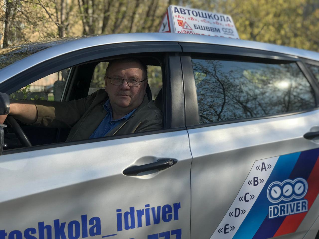 Куликов Валерий Михайлович