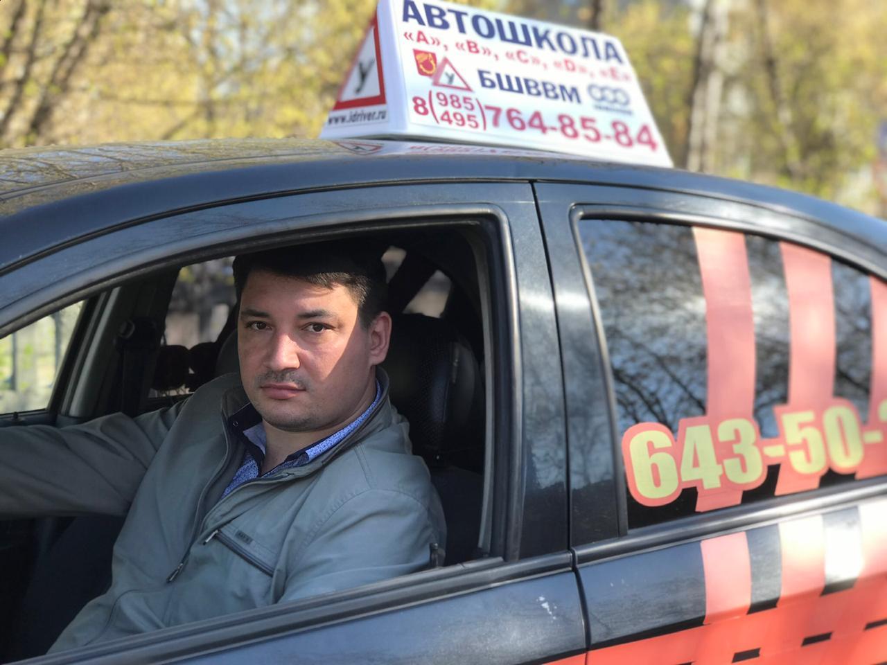 Шилин Николай Александрович