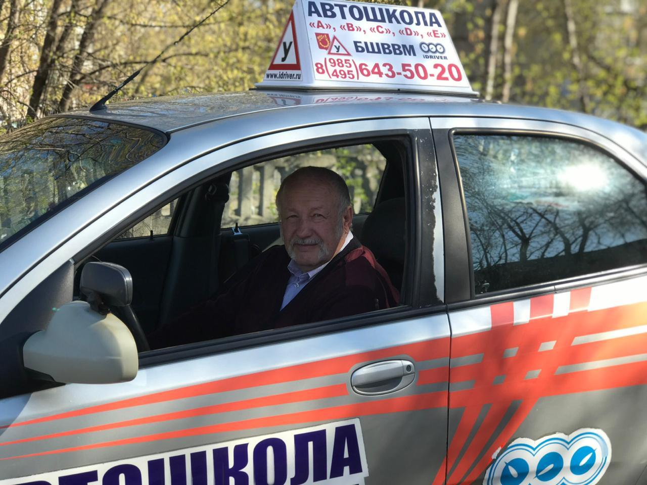 Воловников Анатолий Иванович