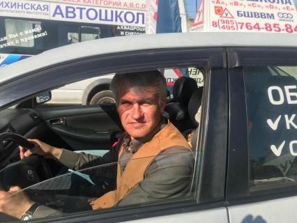 Мешочкин Константин Николаевич