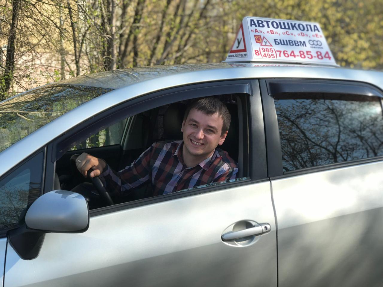 Ефремцев Александр Валериевич