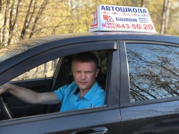 Максаков Николай Александрович