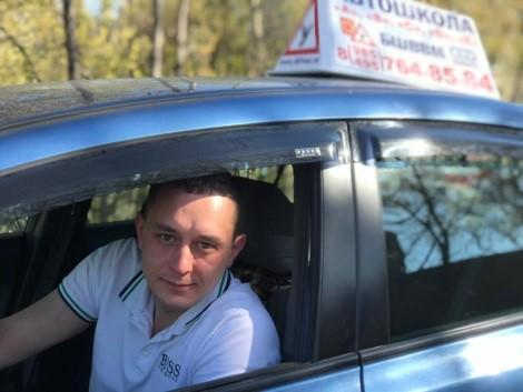 Стребков Сергей Юрьевич