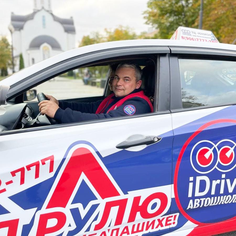Михайлец Дмитрий